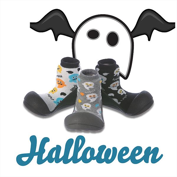 Attipas Halloween
